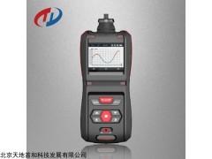 TD500-SH-O3 声光报警手持式臭氧测定仪