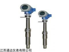 TD-LD 江苏厂家供应插入式电磁流量计