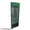 DW-045 智能种子低温储藏柜