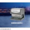 Thick800A 镀层厚度分析仪