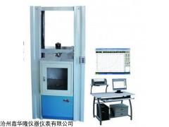 LSY-10 沥青混凝土平行板剪切流变试验仪