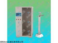JF12981-3  制动液低温流动性测定器