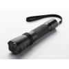 TBF901 微型调光防爆电筒