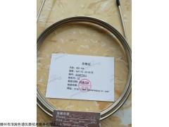 3M*1/8GDX-104 甲烷柱