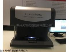 THick-800A X光膜厚机