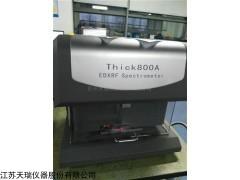Thick800a PCB表面镀层测厚仪