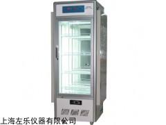 ZPR-80S 上海左乐人工气候箱单门