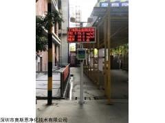 建筑工地\搅拌站扬尘噪声污染监控系统