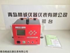JH-2400(D1) 便携式恒温恒流连续自动大气采样器