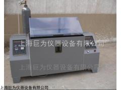 JW-H2S-500 寧夏硫化氫氣體腐蝕試驗箱
