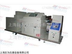 JW-SO2-300 天津復合鹽霧腐蝕試驗箱