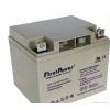 CFP2450 中山一电蓄电池、一电蓄电池