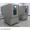 JW-JQ1000 長春甲醛釋放量測試氣候箱