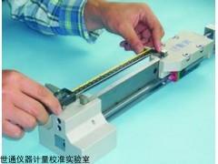 QQ: 贺州当地计量万用表公司地址电话