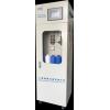 NHNG-3010 在线氨氮监测仪