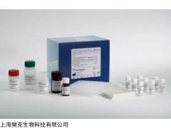 48T/96T 人免疫反应性生长激素(irGH)ELISA试剂盒用途