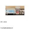 3051H 果蔬呼吸测定仪