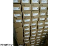 MSMD042P1C MSMD042P1C松下伺服电机