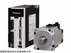 MHMD022P1S MHMD022P1S松下伺服电机