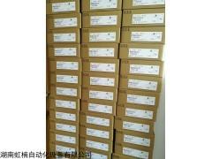 MSM041DJA MSM041DJA松下伺服电机