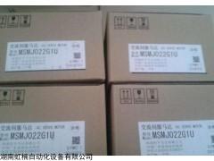 MSM021P1E MSM021P1E 松下伺服电机