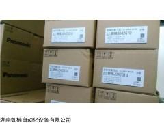 MSMA022P2N MSMA022P2N松下伺服电机