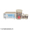 FS-3080A 果蔬呼吸测定仪