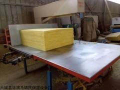 天津全自动岩棉切割机报价