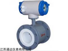 TD-LDE 四氟、橡胶衬里,碳钢外壳电磁流量计选型价格
