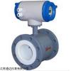 TD-LDE 四氟、橡膠襯里,碳鋼外殼電磁流量計選型價格