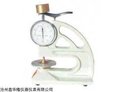 ZSY-12 防水卷材测厚仪