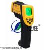FS-3205 便携式植物冠层测温仪