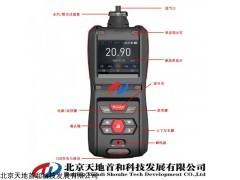 TD500-SH-HCL 报警点可调手持式氯化氢测定仪