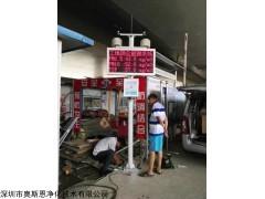广州固定式可联网工地扬尘噪声监测设备