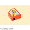 EC IID 电子测高仪