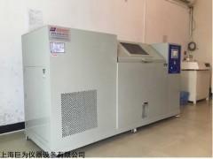 JW-SO2-300 上海复合盐雾腐蚀试验箱