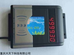HF-660 洗澡节水水控器,刷卡水控机