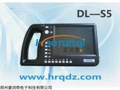 DL-S5 中国南方瘤牛牛用B超
