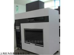 JW-ZRS-500 吉林灼热丝燃烧试验仪