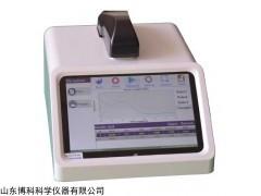K5500Plus 凯奥K5500Plus超微量分光光度计99久久免费视频在线观看资料