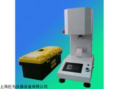 JW- MI-B 武汉熔融指数仪