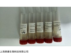 MX4615 Coelenterazine n 腔肠素n