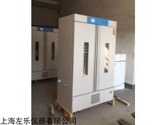 ZCG-1000F 低温低湿种子储存箱