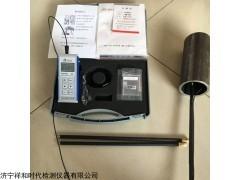 XHM-600A 内防腐涂层测厚仪