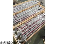 XS-UHZ 供应二甲苯液位计