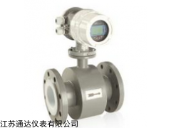 TD-LDE 污水、泥浆和矿浆流量测量橡胶衬里电磁流量计