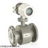 TD-LDE 污水、泥漿和礦漿流量測量橡膠襯里電磁流量計