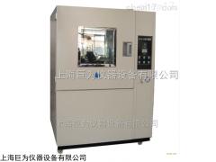 JW-TH-120MD 天津恒温恒湿试验机(箱)促销