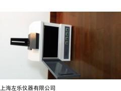 ZF1-11 左乐紫外分析仪带相机架