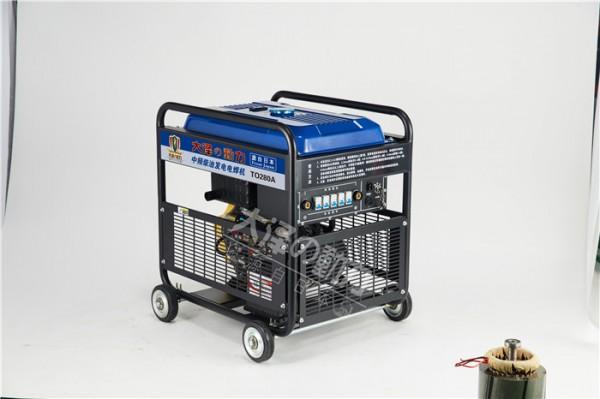 to280a 280a柴油发电电焊机工程焊接_仪器交易网